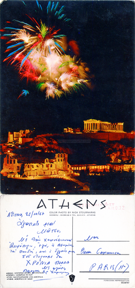 Athènes - L'Acropole en nuit - Feu d'artifice - Color photo by Nick Stournaras, Athens - 2 CC18767 - Paris 1967.png