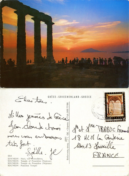 Sounion - Temple de Posseidon (Neptune) - Trabuc Marseille 1982.jpg