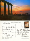 Sounion - Temple de Poséidon (Neptune) - 1982