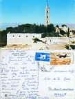 Jerusalem, Jordan - Mount of Olives - 1967